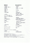 CCF20081210_00046.jpg