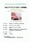 CCF20090730_00015.jpg